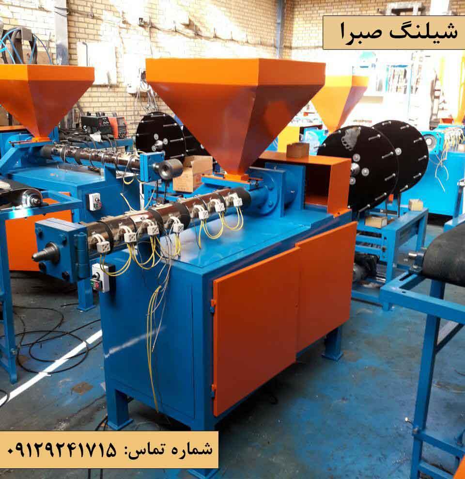 تولید کننده شیلنگ